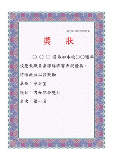 a4纸图片 a4纸手抄报花边边框